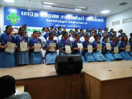 RAJYA  PURSKAR  AWARD  FOR  GUIDES